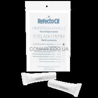 Refectocil Eyelash Perm Набор составов для ламинирования ресниц/бровей на 18 услуг
