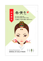 """SOOSUL Jelly Mask Soothing & Relaxing Solution Гелевая маска для лица """"Успокоение и релакс"""""""