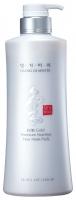 Daeng Gi Meo Ri Ki Gold Premium Nutritive Hair Mask Pack Питательная маска для волос