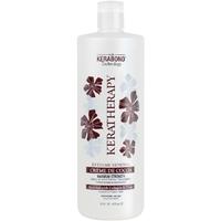 Diora Keratherapy Extreme Renewal Creme De Cocoa Treatment Экстрим-разглаживающий крем с Какао