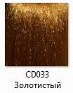 Helen Seward Caleido Remedy Color Тонирующая гель-краска для волос без аммиака 033 Золото