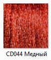 Helen Seward Caleido Remedy Color Тонирующая гель-краска для волос без аммиака 044 Медный