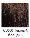 Helen Seward Caleido Remedy Color Тонирующая гель-краска для волос без аммиака 600 Натуральный темно-русый