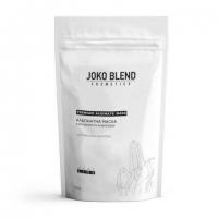JOKO BLEND Альгинатная маска с хитозаном и алантоином