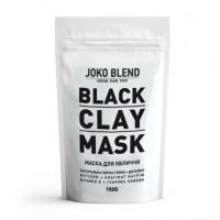 JOKO BLEND Black Сlay Mask Черная глиняная маска для лица