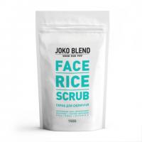 JOKO BLEND Face Rice Scrub Натуральный рисовый скраб для лица