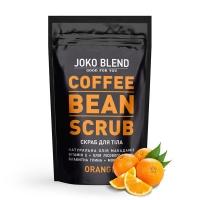 JOKO BLEND Orange Апельсиновый кофейный скраб для лица