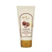 Сливочный крем для ног SkinFood Almond Milk Rich Foot Cream