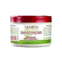 Tanoya Винотерапия масажный крем-эксфолиант